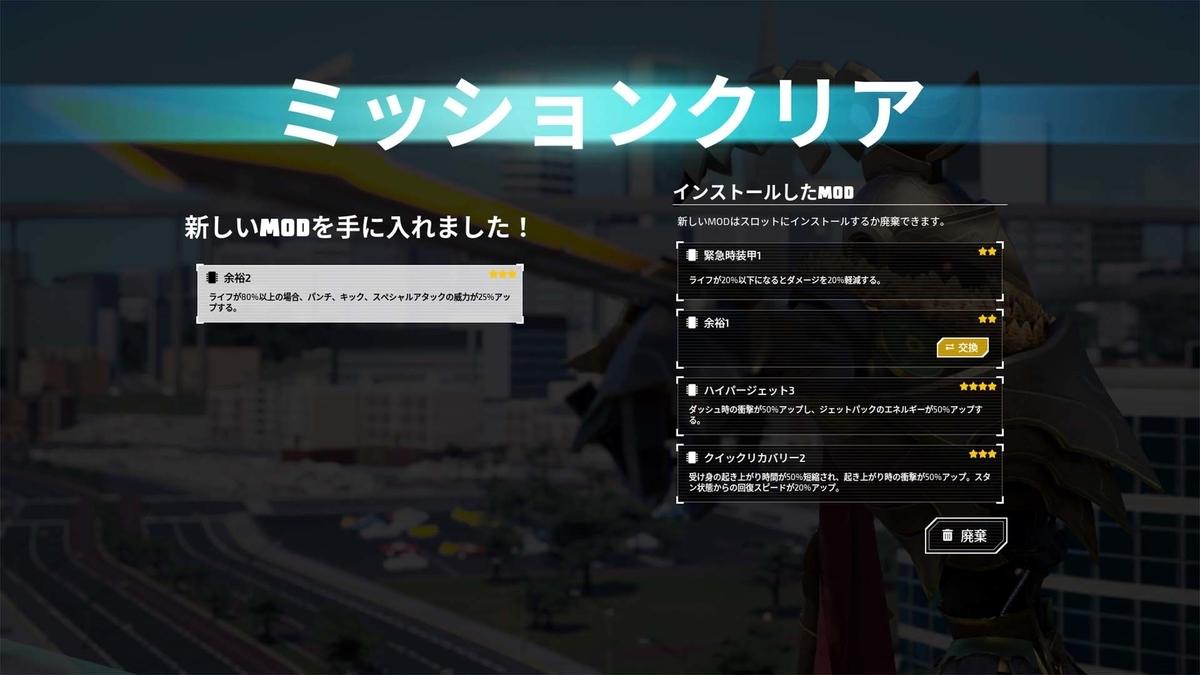 f:id:takaitashiki:20200425223817j:plain