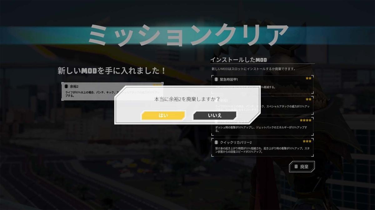 f:id:takaitashiki:20200425224044j:plain
