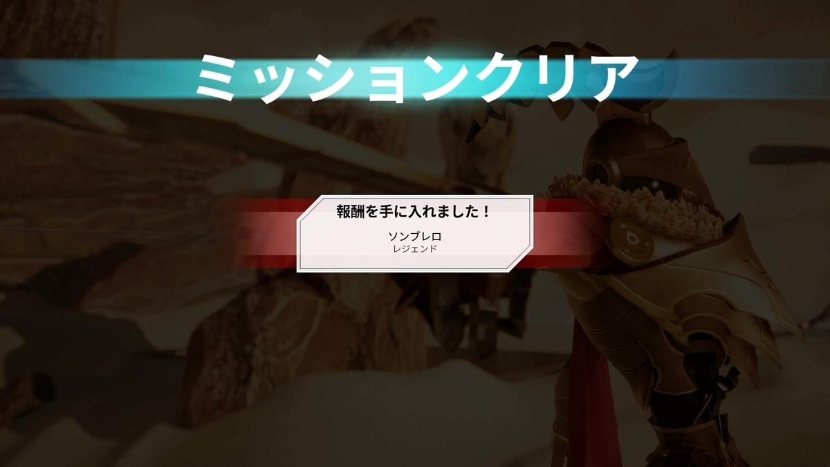 f:id:takaitashiki:20200425224438j:plain
