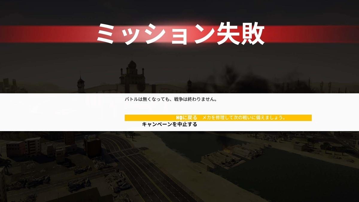 f:id:takaitashiki:20200425224815j:plain
