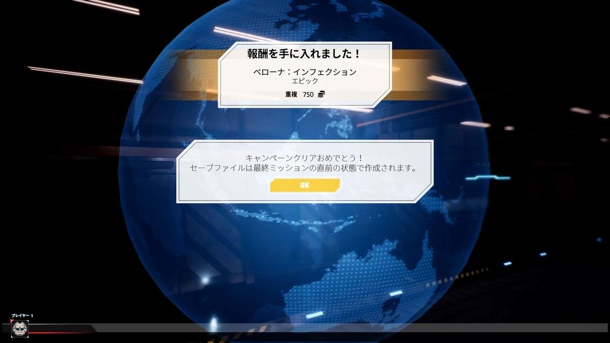 f:id:takaitashiki:20200425225138j:plain