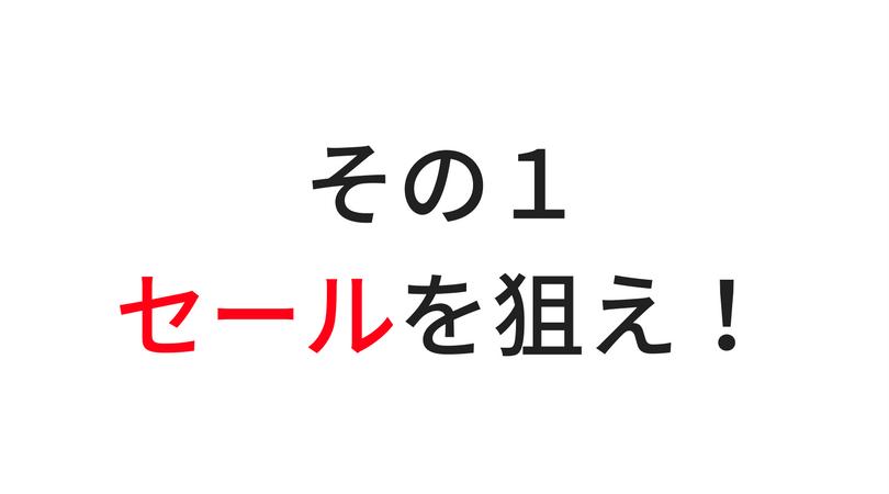 f:id:takajoz89:20171114204258p:plain