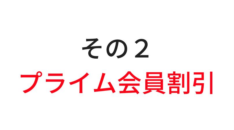 f:id:takajoz89:20171114204323p:plain