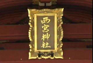 f:id:takajun7777:20081024213252j:image