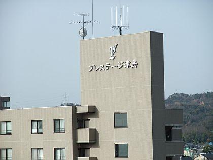 f:id:takajun7777:20100314085633j:image