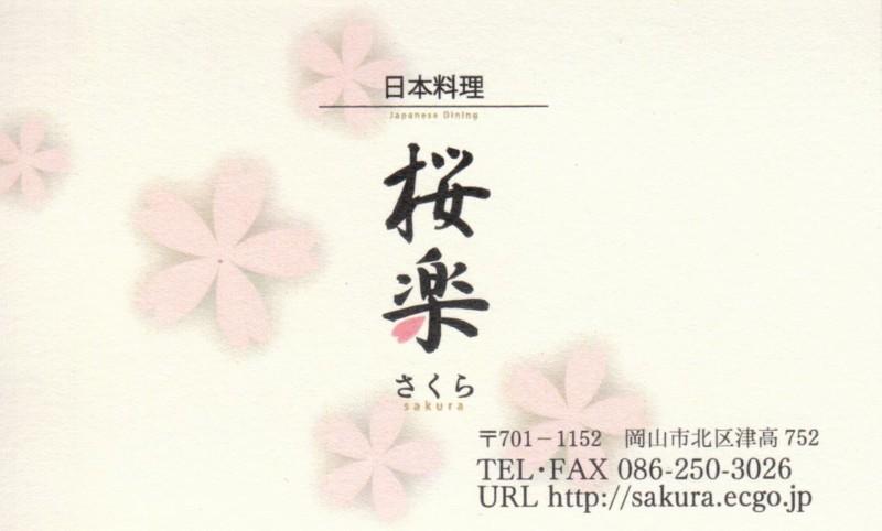 f:id:takajun7777:20100620202244j:image:w420