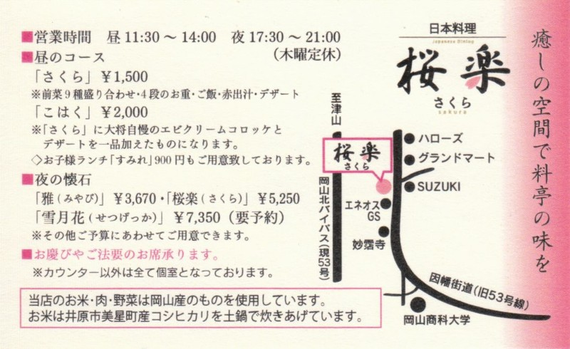 f:id:takajun7777:20100620202252j:image:w420