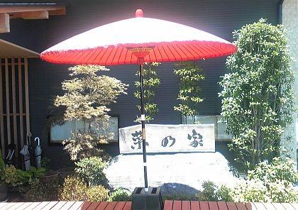 f:id:takajun7777:20100724175047j:image