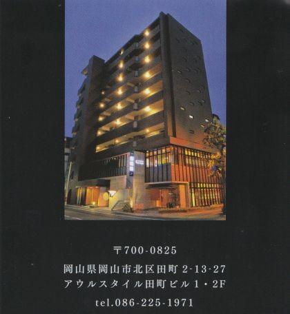 f:id:takajun7777:20101102104704j:image