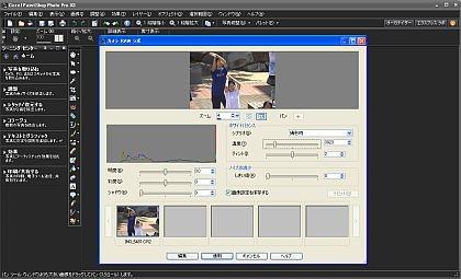 f:id:takajun7777:20101121143835j:image