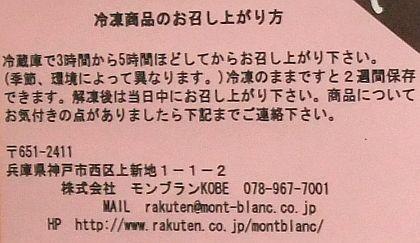 f:id:takajun7777:20101130163017j:image