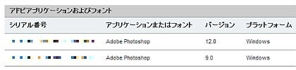 f:id:takajun7777:20101130193626j:image