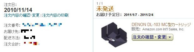 f:id:takajun7777:20101227094102j:image:w420