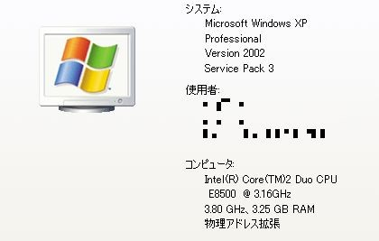 f:id:takajun7777:20101229110501j:image