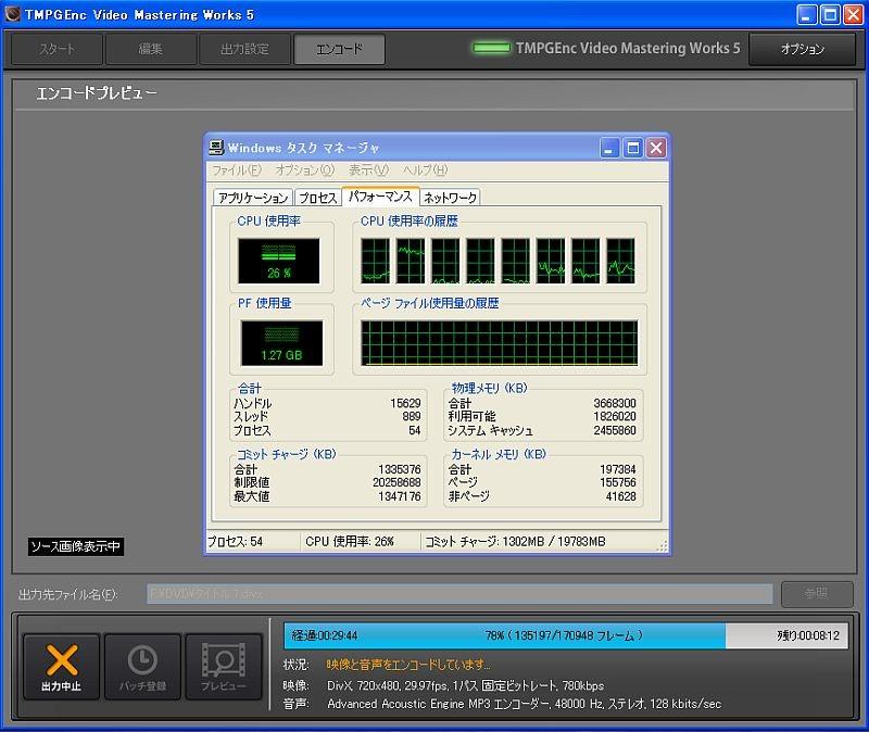 f:id:takajun7777:20110321103022j:image:w420