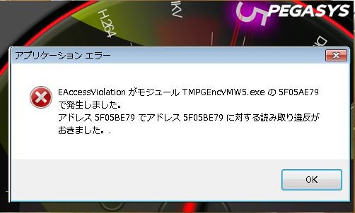 f:id:takajun7777:20110323111701j:image:w420