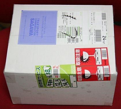 f:id:takajun7777:20110512184047j:image