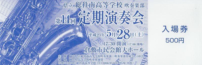 f:id:takajun7777:20110528074816j:image:w420