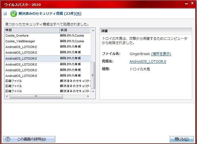 f:id:takajun7777:20111001133315j:image:w420