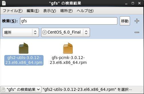 f:id:takajun7777:20111002144947j:image:w420