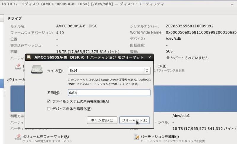 f:id:takajun7777:20111002145757j:image:w420