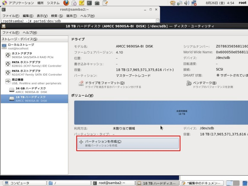 f:id:takajun7777:20111002145759j:image:w420