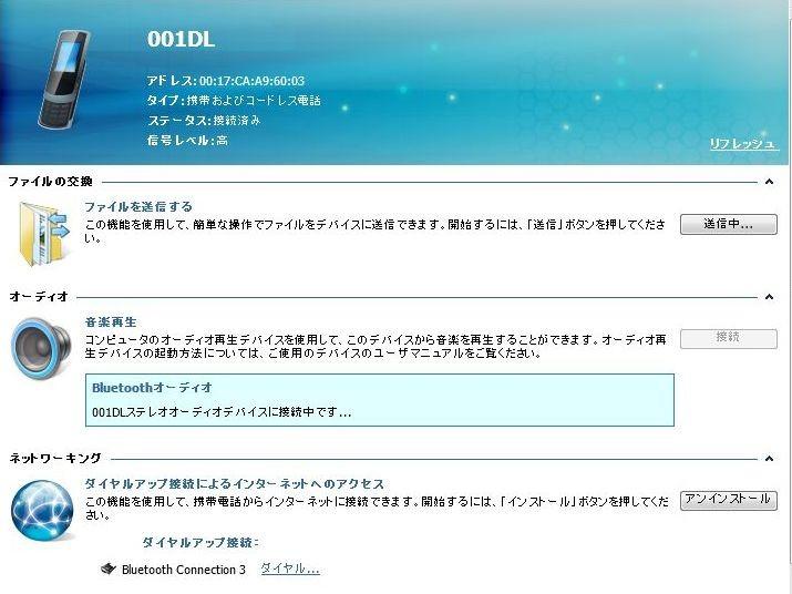 f:id:takajun7777:20111005164644j:image:w420