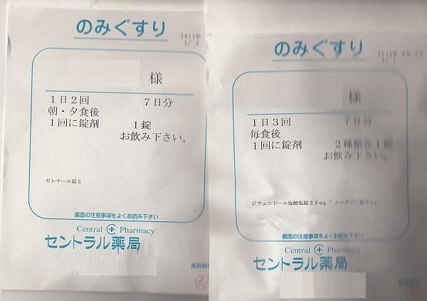 f:id:takajun7777:20130902203208j:image:w420