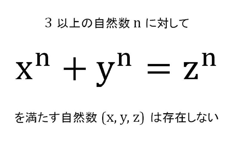 f:id:takajun7777:20141028160718j:image