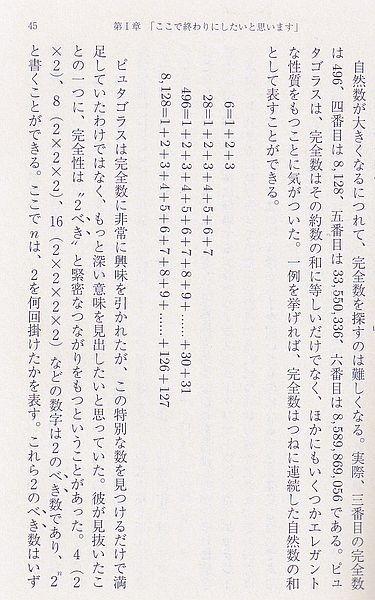 f:id:takajun7777:20141101085051j:image