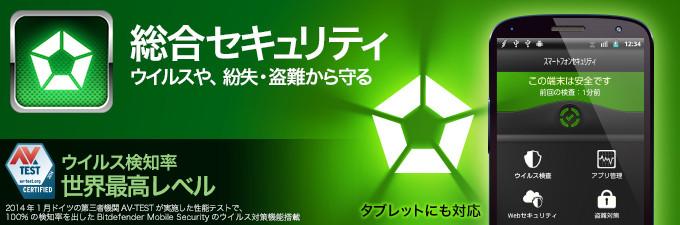 f:id:takajun7777:20141228153931j:image