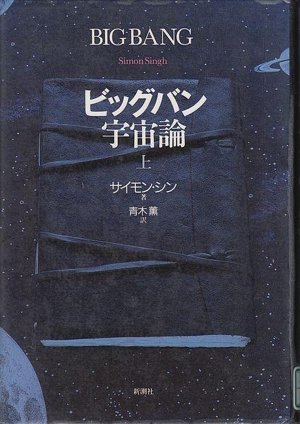 f:id:takajun7777:20150517184515j:image