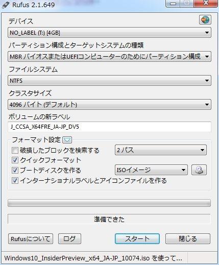f:id:takajun7777:20150529160931j:image