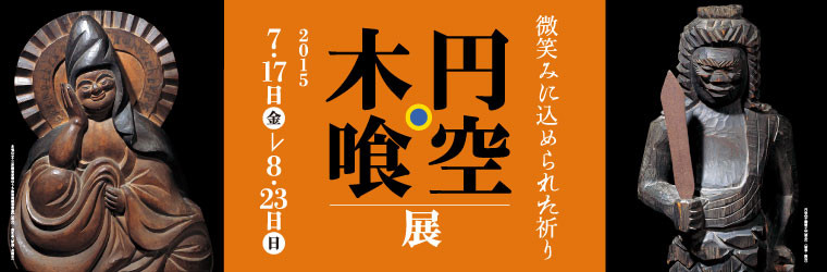 f:id:takajun7777:20150717092809j:image