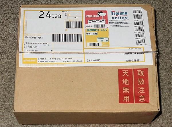 f:id:takajun7777:20150718200248j:image