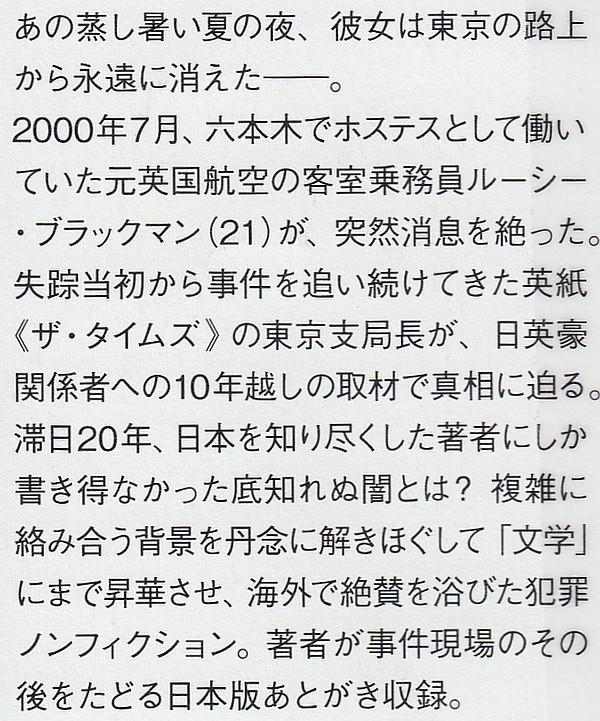 f:id:takajun7777:20151107101748j:image:h600