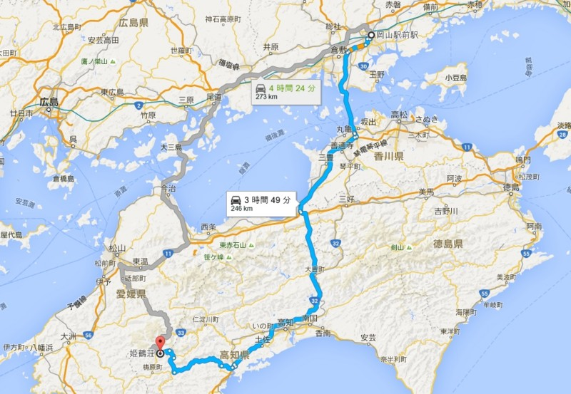 f:id:takajun7777:20151119073239j:image