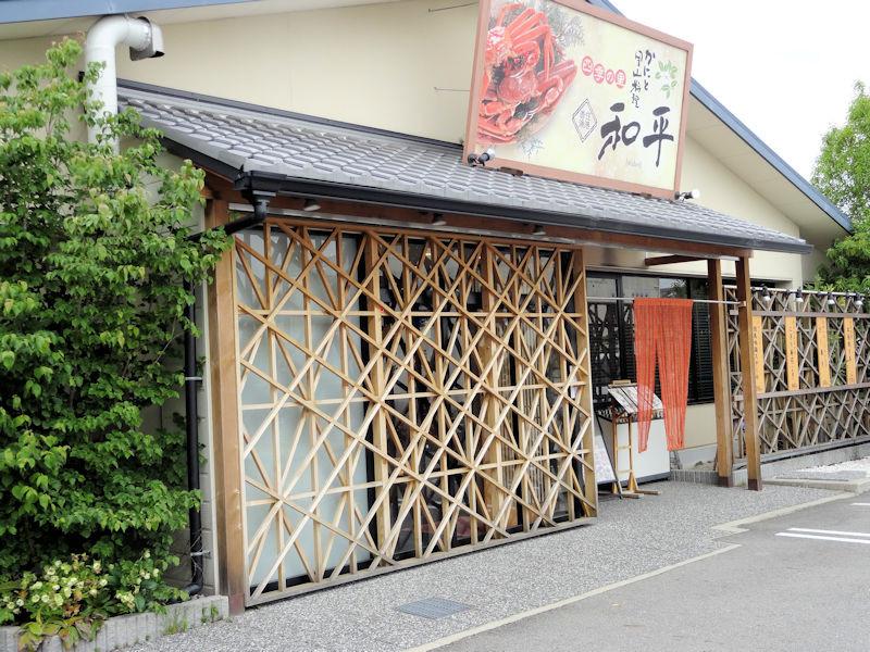 f:id:takajun7777:20160609200411j:image