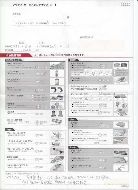 f:id:takajun7777:20160624200348j:image