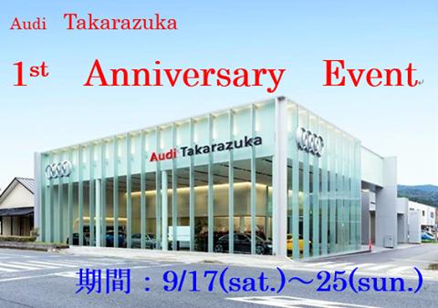 f:id:takajun7777:20160912150658p:image