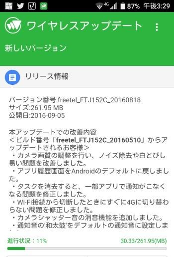 f:id:takajun7777:20160914144723j:image