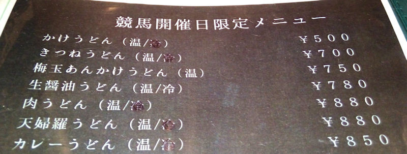 f:id:takajun7777:20160918185504j:image