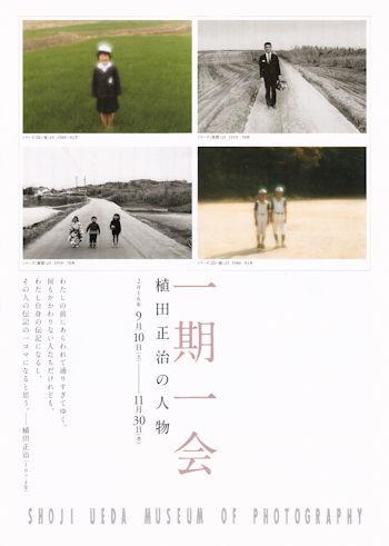f:id:takajun7777:20160923103751j:image