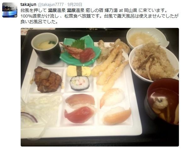 f:id:takajun7777:20160923192616j:image