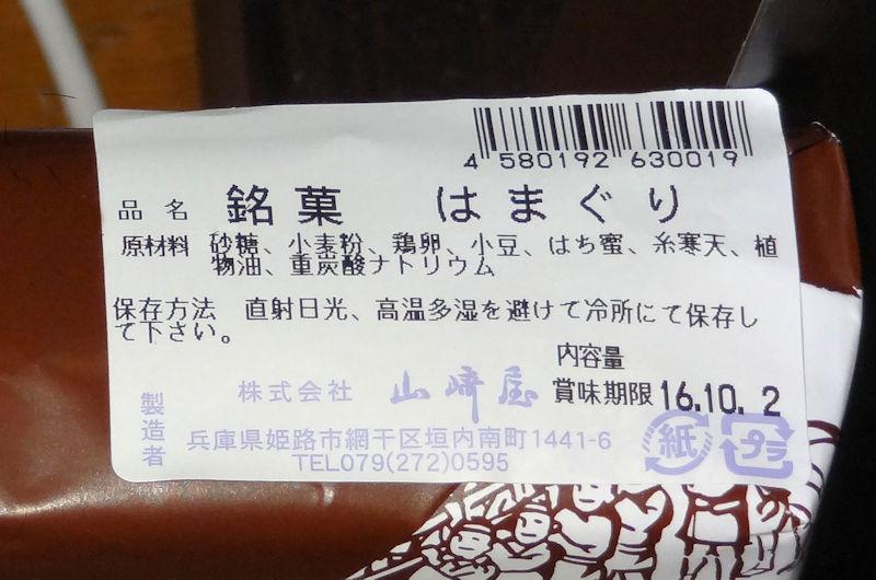 f:id:takajun7777:20160925201112j:image