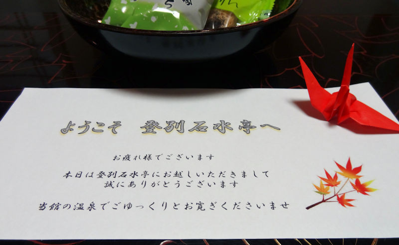 f:id:takajun7777:20161025114645j:image
