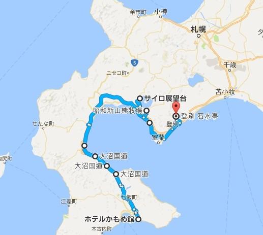 f:id:takajun7777:20161025114716j:image