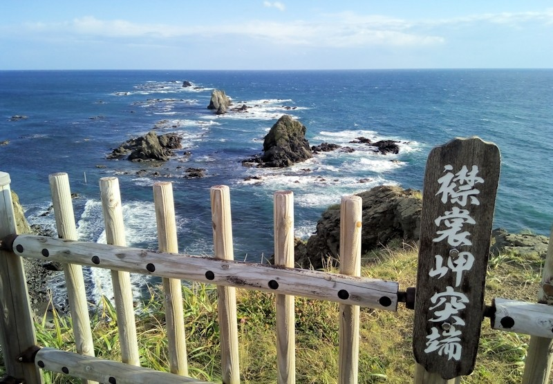 f:id:takajun7777:20161109150817j:image