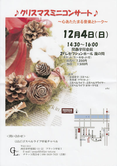 f:id:takajun7777:20161202102805j:image