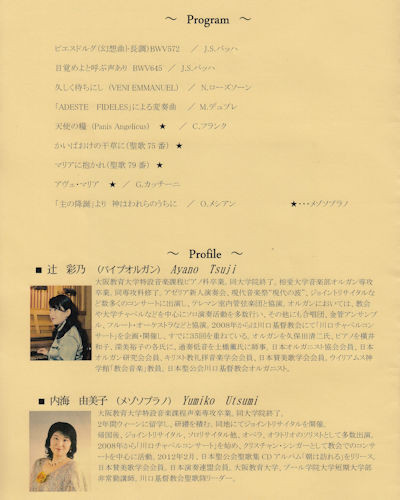 f:id:takajun7777:20161211165043j:image